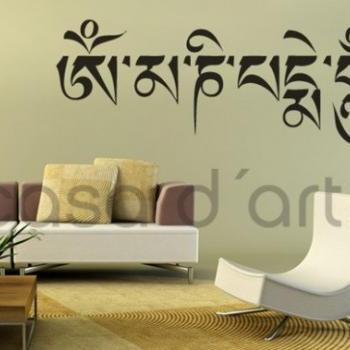 Tibetan Symbol Om Mani Peme Hung in Vinyl Decal for Oriental Home Decoration
